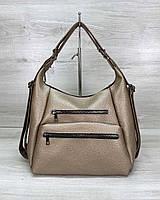 Сумка-рюкзак женская золотой цвет из эко-кожи Голди WeLassie