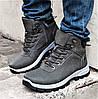 Ботинки ЗИМНИЕ Мужские Кроссовки МЕХ Серые Прошиты (размеры: 42,43,44) - 737, фото 3