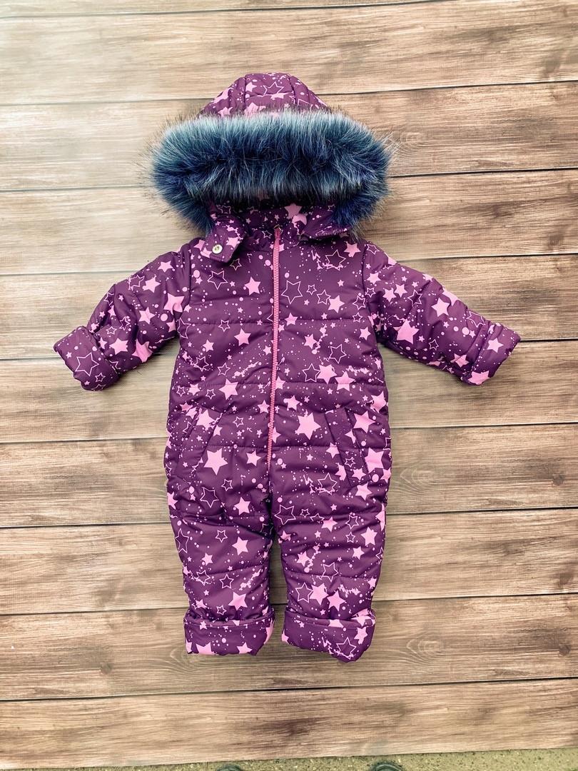 Зимний цельный комбинезон для ребенка Звезда сиреневая с качественным мехом (размеры 86,92,98  см)