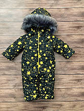 Зимовий суцільний комбінезон для дитини жовта Зірка на овчині з капюшоном (розмір 98 )