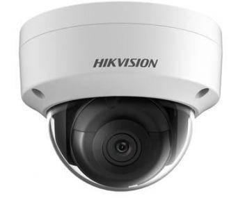 2Мп IP видеокамера Hikvision с WDR DS-2CD2125FHWD-IS (2.8 мм), фото 2