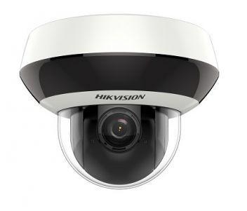 4 Мп IP PTZ відеокамера Hikvision з ІЧ підсвічуванням DS-2DE2A404IW-DE3 (2.8-12 мм)(C)