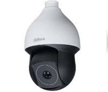 Thermal Network Dome Camera DH-TPC-SD5300-TA19, фото 2