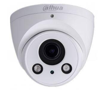 2 Mп WDR IP видеокамера Dahua DH-IPC-T2A20P-Z, фото 2