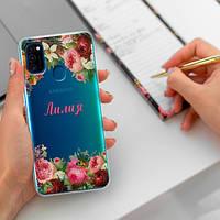 Чехол Samsung Galaxy M21 Именной