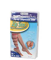 Компрессионные носки на молнии с открытым носком Zip Сокс