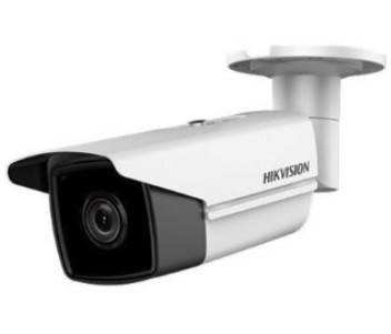 4 Мп IP видеокамера Hikvision с WDR DS-2CD2T45FWD-I8 (8 мм), фото 2