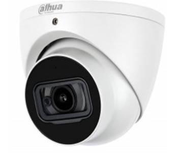 4 Мп сетевая WDR видеокамера Dahua DH-IPC-HDW4431TP-Z-S4 (2.7-13.5 мм), фото 2