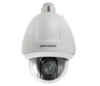 IP SpeedDome Hikvision DS-2DF5274-A