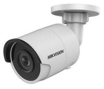 5Мп IP видеокамера Hikvision c детектором лиц и Smart функциями DS-2CD2055FWD-I (2.8 мм), фото 2