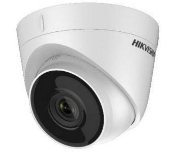 2Мп IP видеокамера Hikvision c ИК подсветкой DS-2CD1321-I(E) (2.8 мм)