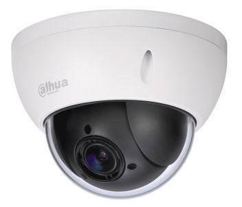 4Мп 4х PTZ IP видеокамера Dahua DH-SD22404T-GN, фото 2