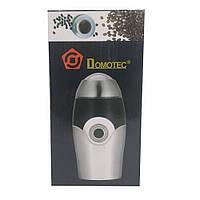 Кофемолка Domotec MS-1107