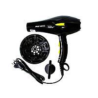 Фен для волос Promotec PM-2301 3000 Вт
