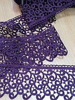 Мереживо фіолетове шириною 7 см  /Кружево плотное фиолетовое ширина 7 см, фото 1