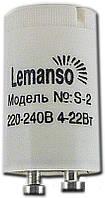 Стартер Lemanso 220V 4-22W S-2