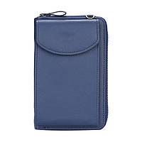 Сумка клатч кошелек с карманом для телефона Wallerry Zl-8591 СИНИЙ