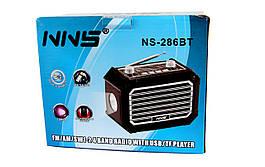 Портативный радио приемник NS-286BT
