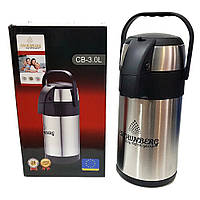 Термос с Помпой Crownberg Vacuum Flask CB-3L