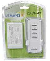 Пульт Lemanso к люстре 2 канала 1000W 30м  LMA049