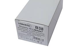 Пульт Lemanso к люстре 2 x 1000W белый  LMA047