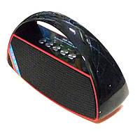 Портативная Bluetooth колонка WS-1528 *3011012824 [228]