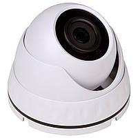 Камера антивандальная Green Vision GV-072-IP-ME-DOS20-20 Ip