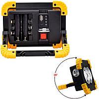Прожектор светодиодный аккумуляторный портативный  LED LL-801