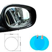 Пленка для автомобильное зеркало Baseus 0.15mm Rainproof SGFY-A02