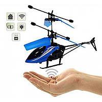 Летающий вертолет Induction aircraft с сенсорным управлением 8088 BLUE