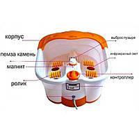 Ванночка - массажер для ног гидромассажная с ИК подогревом