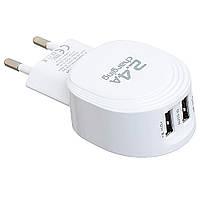 Сетевое зарядное устройство на 2 USB Moxom KH-46 Lightning