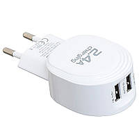 Сетевое зарядное устройство на 2 USB Moxom KH-46 Micro USB