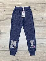 Утепленные спортивные штаны с начесом. 110 рост.