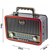 Ретро-радиоприемник Kemai MD-1907 BT