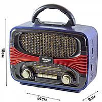 Ретро-радиоприемник Kemai MD-1903 BT