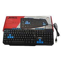 Игровая Компьютерная Клавиатура JEDEL K518