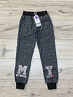 Утепленные спортивные штаны с начесом. 98- 122 рост.