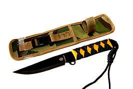 Метательный Нож U-64