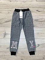 Утеплені спортивні штани з начосом. 98 - 128 зростання.