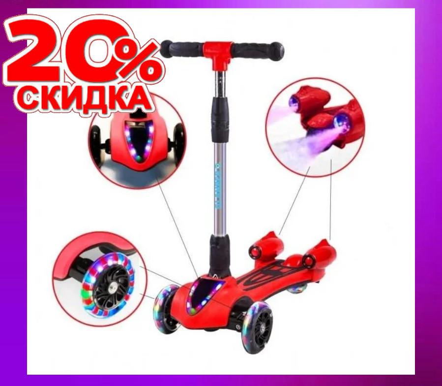 Детский самокат с турбиной и светящимися колесами музыкой и Bluetooth цвет красный.