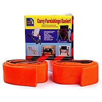 Ремені для перенесення меблів Carry Furnishings Easer 2шт