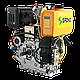 Дизельний двигун Sadko DE-420E, фото 3