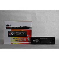 Автомагнитола HS MP-4254 BT 2 USB ISO