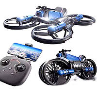 Квадрокоптер-трансформер дрон-мотоцикл на радиоуправлении 2 в 1