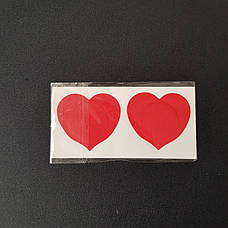 Наклейки на грудь сердечко - 412-02-3, фото 3