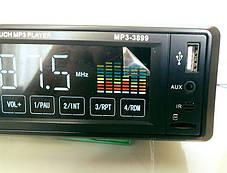 Автомагнитола с Большим Сенсорным Дисплеем, фото 3