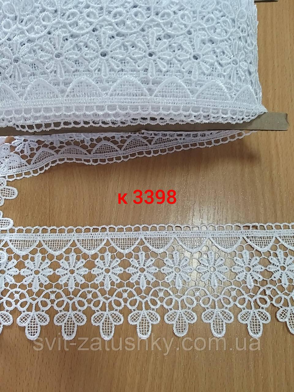 Мереживо біле шириною 8 см  /Кружево плотное белое ширина 8 см