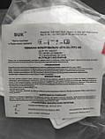 Респиратор FFP3 Защитная маска-респиратор FFP3 БУК 3К, Бук3К, БУК-3К комплект 10 штук, фото 3