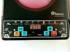 Инфракрасная электроплита DOMOTEC 2000 Вт с таймером, фото 2